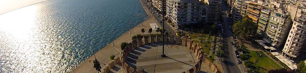 Κατάλυμα Δωμάτια με Θέα στη Χαλκιδική